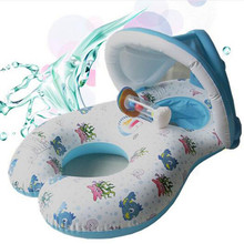 2016 New Inflatable Mother and Baby Swim Float Circle Ring Kids Seat With Sunshade Swimming Pool