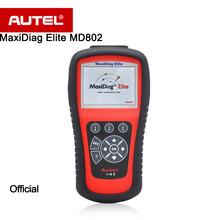 Autel MaxiDiag Elite MD802 Reads & Clears DTCs on all systems O2 Mon.Test, On-Board Mon.Test, Component Test and VIN(China)
