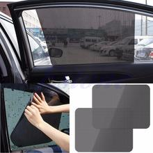 2Pc Car Side Rear Window Sun Block Static Cling Shade Cover Visor Shield Screen C45(China)