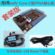 ALTERA Cyclone IV 4 FPGA Development Starter Board EP4CE6E22C8N Programmable Logic IC Tool DIY Kit USB Blaster(China)