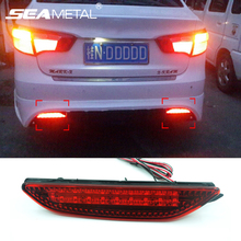 For Kia Rio K2 Sedan 2011 2012 2013 2014 LED Car Rear Brake Lights Bumper Warning Light Auto Car Tail Lamps Cover Accessories(China)