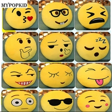 10 pcs/lot Cartoon Smiley Face Plush Doll Stuffed Soft PP Cotton Animal Doll Birthday Party Supply Kid Gift Toy