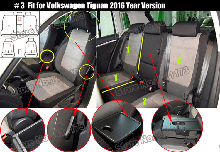 167 car seat covers set (3)