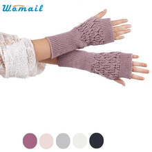 Hot Women Knitted Gloves Hollow Out Leaves Female Gloves Winter Autumn Fingerless Gloves Soft Warm Mitten Drop Shipping -S23