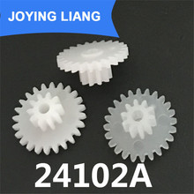 24102A Plastic Gears 0.5 Modulus Gear Double Layer 24 Tooth / 10 Tooth Tight 2mm Shaft Hole Toy Gear Wheels 5000pcs/ Lot