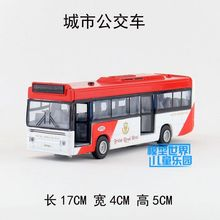 Gift for baby 1pc 17cm delicacy classic city car public bus Acousto-optic alloy model home decoration boy toy