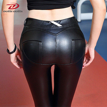 Women Sexy Push Up Leather Leggings Elastic Sports Pants Fitness Yoga Pants Running Tights Waterproof Sportswear Sport Clothing