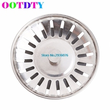 Kitchen Stainless Steel Basin Drain Dopant Sink Strainer Basket Waste Filter MY10_35(China)