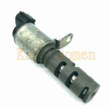 Engine Camshaft Timing Oil Control Valve Right Dorman 15330-B1020 15330B1020 For Toyota Rush