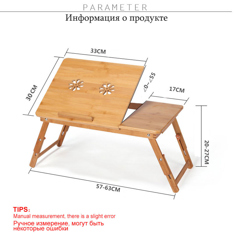 Bamboo Laptop Table Adjustable Computer Desk For Sofa Bed Folding Portable Laptop Table With Cooling Fan Notebook Stand Table 3