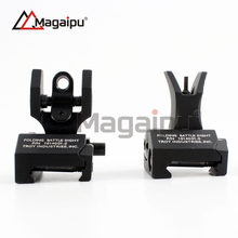 Magaipu Whosale Rapid Transition Tactical Troy Y Airsoft Front And Flip-up Back-up Iron Sight Folding Battle Sight(China)