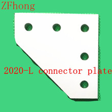1PC 5 holes 90 degree joint board plate corner angle bracket connection joint strip for 2020 aluminum profile 1pcs(China)