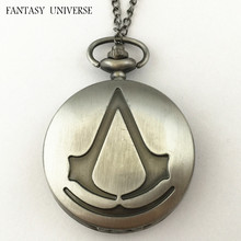 FANTASY UNIVERSE Freeshipping wholesale 20PC a lot pocket watch necklace CKXTAB02