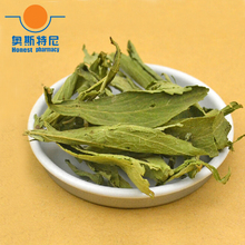 Free shipping Chinese herb tea organic stevia leaves herbal tea