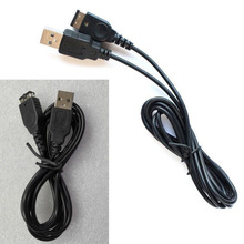 High quality USB Charging Cable For DS NDS GBA Game Boy Advance SP 1.2M - Black