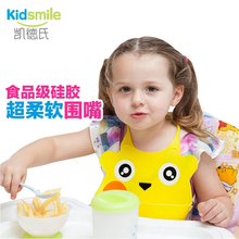KidSmile New Style Baby Silicone Bib Stereo Disposable Bib Kids Bibs Children Pick Rice Pocket Cute Boys And Girls Bids 8 Color