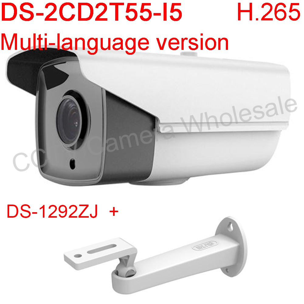 Multi-language version DS-2CD2T55-I5 5MP EXIR Network Bullet Camera H.265 outdoor security camera support POE,IR 50M<br><br>Aliexpress