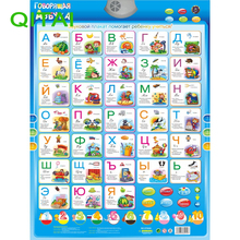 QITAI Russian Alphabet Talking Poster Russia kids Education toys Electronic poster Educational Phonetic Chart Retail box packing(China)