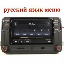 "Russian Language 6.5"" Car Radio RCD330 Plus MIB Stereo For VW Golf 5 6 Jetta MK5 MK6 Tiguan Passat B6 B7 Polo Caddy"