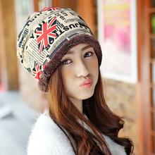 2017 Women's Hat Winter Warm Beanie Soft Double Wool knit Hat Beanies Headgear Xmas Gift Hats For Women