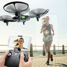 JJRC H44WH Quadrocopter With Camera Diamond Shape Foldable Drone 720P WiFi Selfie Drone Remote Control Headless Mode Helicopter(China)