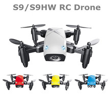 S9HW Mini Drone With Camera S9 No Camera RC Helicopter Foldable Drones Altitude Hold Quadcopter WiFi FPV Pocket Dron Toy For Fun
