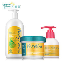SOONPURE Red Ginseng Snail Essence Hand Foot Cream+Body Cream Ageless Skin Care Whitening Moisturizing Anti Chapping Beauty(China)