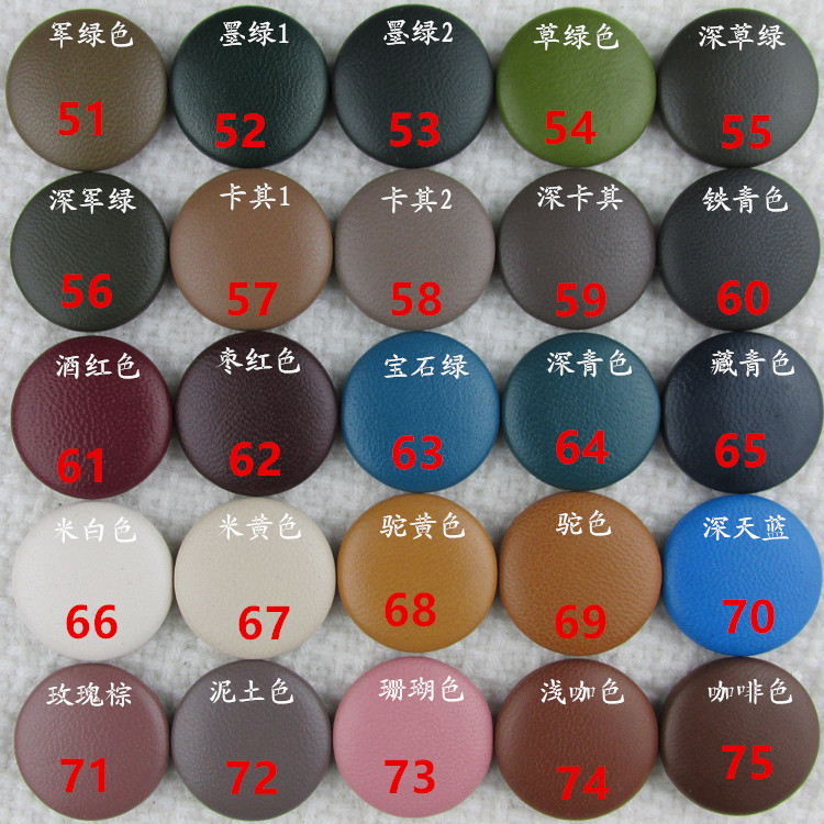 36L// 23mm Nail Back Upholstery Buttons Covered In Your Own Fabric 17mm Nail