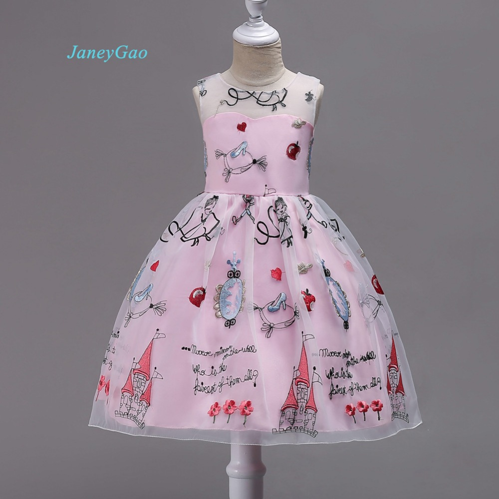 JaneyGao Flower Girl Dresses With Embroidery Pattern Cute Girls Formal Dress Children Party Gown New Fashion Cute Krean Style