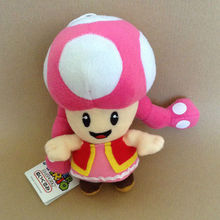 Super Mario 7in Toadette Plush Female Girl Toad Nintendo Maid Stuffed Animal