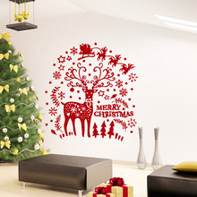 2017 Merry Christmas Reindeer Christmas Gift Snowflake Wall Decal Vinyl Art Sticker Home Bedroom Living Room Window Decor YO-23