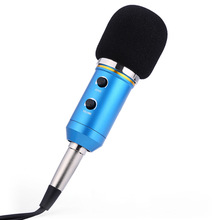 MK-F200TL 3.5mm Audio Wired Sound Recording Condenser Microphone with Shock Mount Holder Clip For Gaming Video Chatting(China)