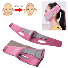 New Thin Face Mask Slimming Facial Thin Masseter Double Chin Skin Care Thin Face Bandage Belt Anti-Sag Beauty Facemask HB88