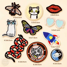 Lips Bee Butterfly Rocket Patches Badge Embroidered Applique Sewing Iron On Patch Badges Clothes Garment Apparel Accessories
