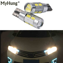 2pcs For toyota corolla 2014 avensis rav4 auris T10 LED W5W 12V 194  drl  Car LED Auto Lamp Light bulbs with Projector Lens