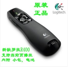 Green Laser Pointers Logitech R400 Laser pointer Remote Control Page Turning Laser Pointers PPT Wireless Presenter pointer