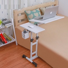 The Nobel household notebook comter bed with simple lazy bedside table mobile lifting desk office FREE SHIPPING