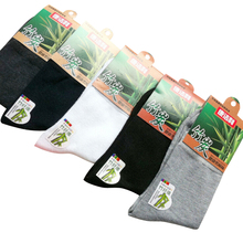 spring autumn men's business casual bamboo charcoal fiber socks male black socks 10pairs/lot