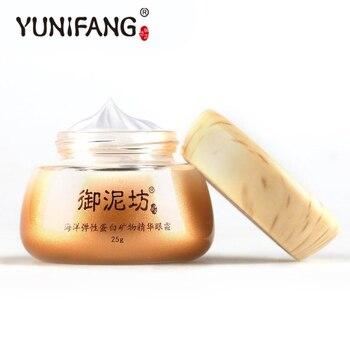 Уход за кожей лица YUNIFANG Коллаген Антивозрастной Крем Для Глаз 25 г anti aging против морщин увлажняющий увлажняющий