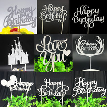Happy Birthday Cake Topper Flags Party Decor Love you Paper Glitter Cupcake Cake Topper Baby Shower Party Baking Decor Kids(China)