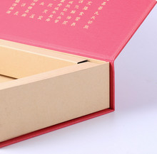 Excellent quality colorful mobile cardboard box Customized packing carton box with specification ---DH30401