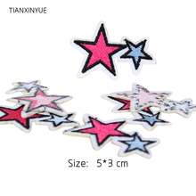 TIANXINYUE 10 pcs binary star Patches Iron On DIY Embroidered Appliques Sew On Stickers For Clothing fabric Bags(China)