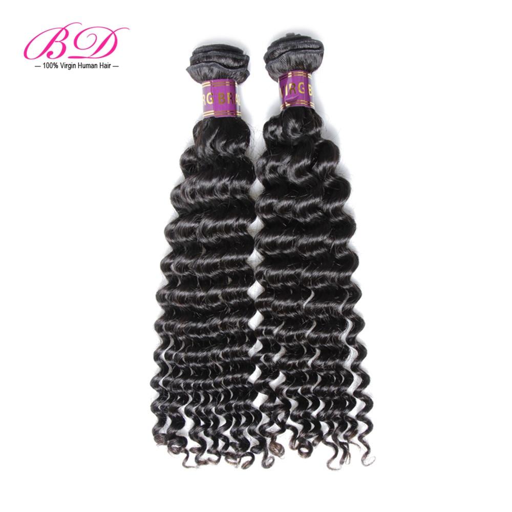 8A BD Brand Unprocessed Brazilian Virgin Hair Deep Wave Virgin Hair 2 Bundles 200g Human Hair Extensions<br><br>Aliexpress