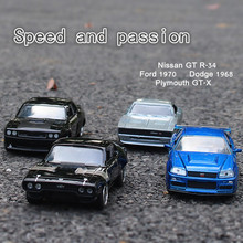 1:32 Metal car model Fast & Furious Dodge Nissan Ford Plymouth kids toys Collection Decoration Children like the car JADA(China)