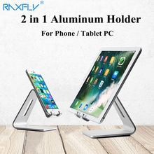 RAXFLY 2 in 1 Aluminum Holder Charger Dock Station for iPhone 7 7 Plus 4 5 5s 6 plus iPad mini Portable Desk Phone Holder Stand