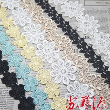 Water soluble embroidery whtie,yellow, blue green,black Lace trim DIY sewing/garment/clothes accessories