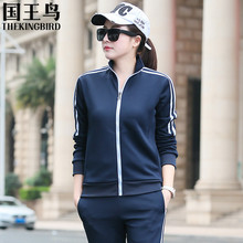2017 new Spring and Autumn  women sports suit Couples cardigan sportswear Running Tennis women's sports clothing Asian size