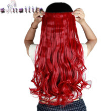 S-noilite 24inches Dark Red Women Curly 3/4 Full Head Clip in Hair Extensions Extension Real Natural Synthetic One Piece