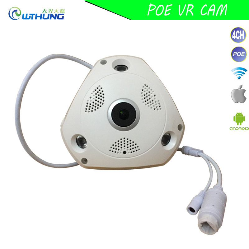 CCTV Wireless wired wifi IP Webcam 1.3MP 3MP 3D VR Fisheye 360 degree Panorama camera support Poe connect motion detector alarm<br>