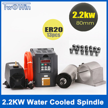 2.2kw spindle kit 220v  80mm 2200w CNC milling spindle motor+2.2kw inverter+80mm spindle clamp+75w pump+5m pipes+13pcs ER20